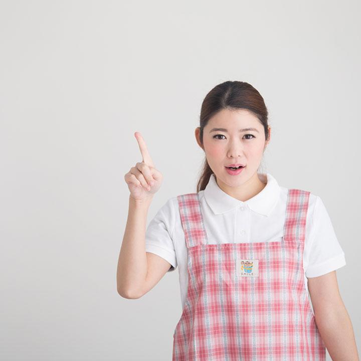 正社員になる方法と注意点